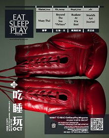 Eat Sleep Play Magazine (Thailand)