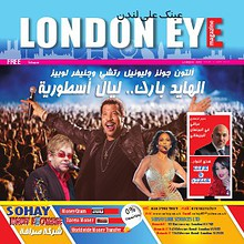 LONDON EYE MAGAZINE Issue 1 Jun 2013