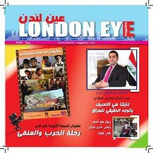 LONDON EYE MAGAZINE
