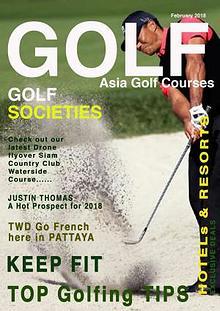 Asia Golf Courses February 2018
