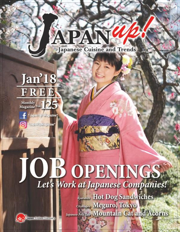 JapanUp! magazine Jan 2018
