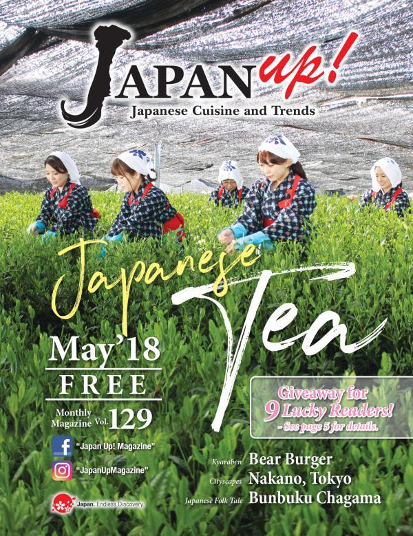 JapanUp! magazine May 2018