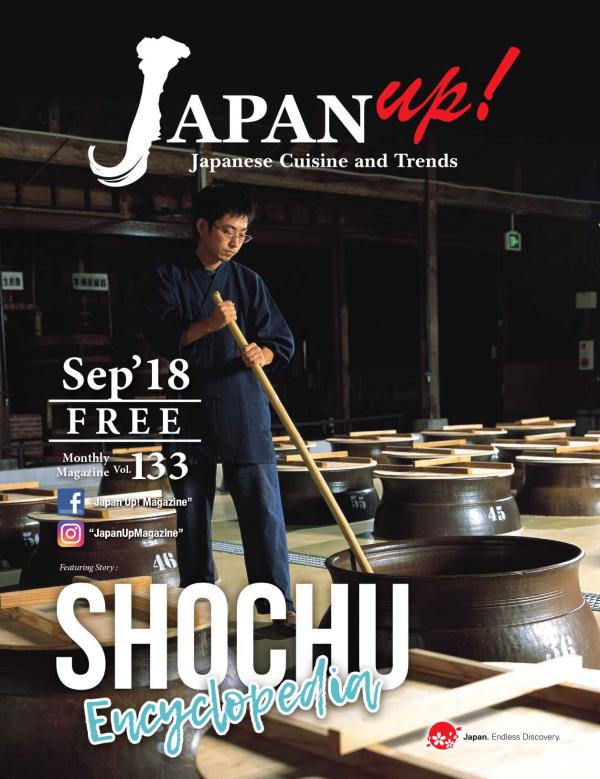 JapanUp! magazine Sep 2018