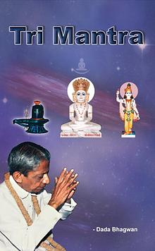 Tri Mantra