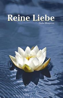 Pure Love (In German)
