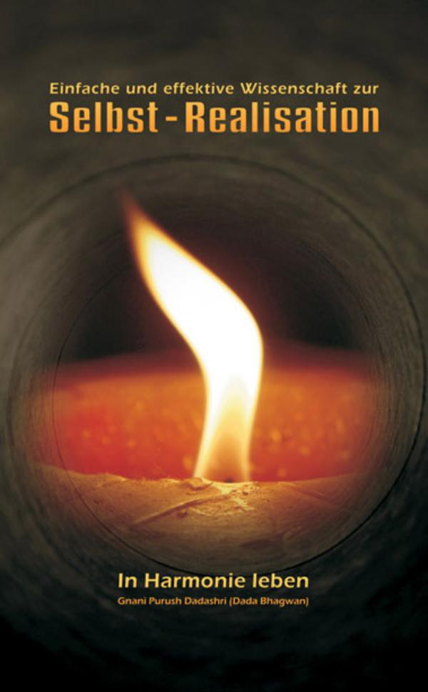 Simple & Effective Science For Self Realization (In German) Simple & Effective Science For Self Realization