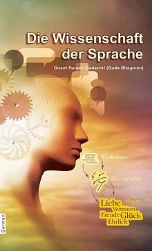Spirituality In Speech (Abr.) (In German)
