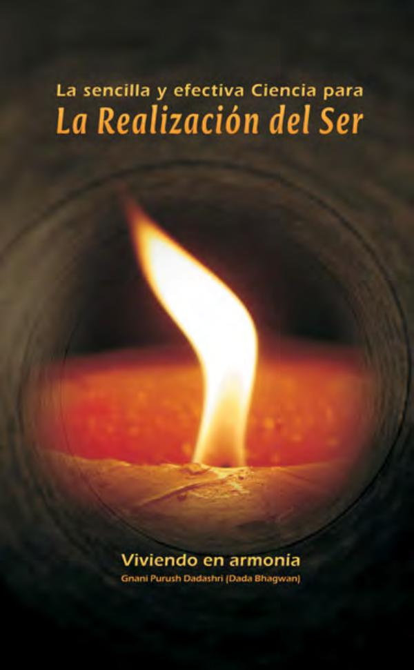 Simple & Effective Science For Self Realization (In Spanish) Self Realization (In Spanish)
