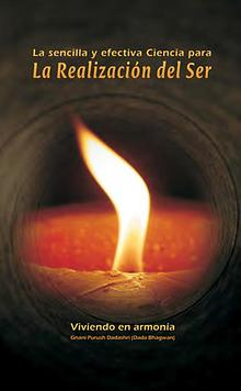 Simple & Effective Science For Self Realization (In Spanish)