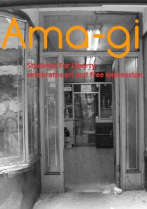 Ama-gi November 2013