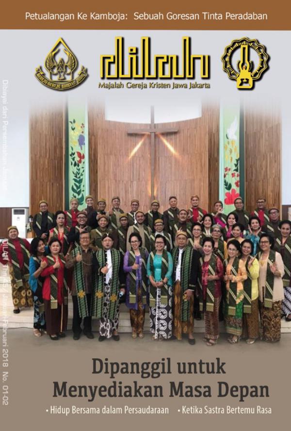 Dilah-Jan-Feb18-ebook
