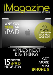 E-Marketing - Publicidad virtual