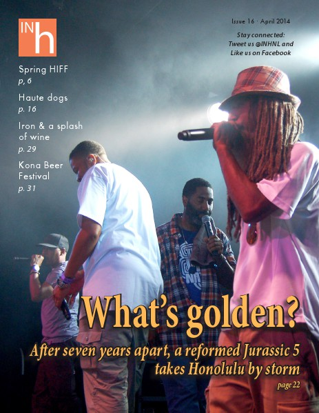Issue #16 - April 2014