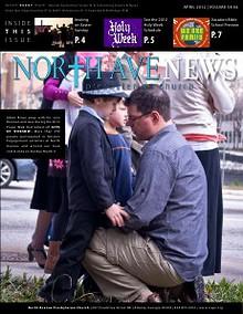 NorthAveNews