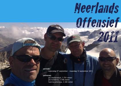 NeerOff_2011