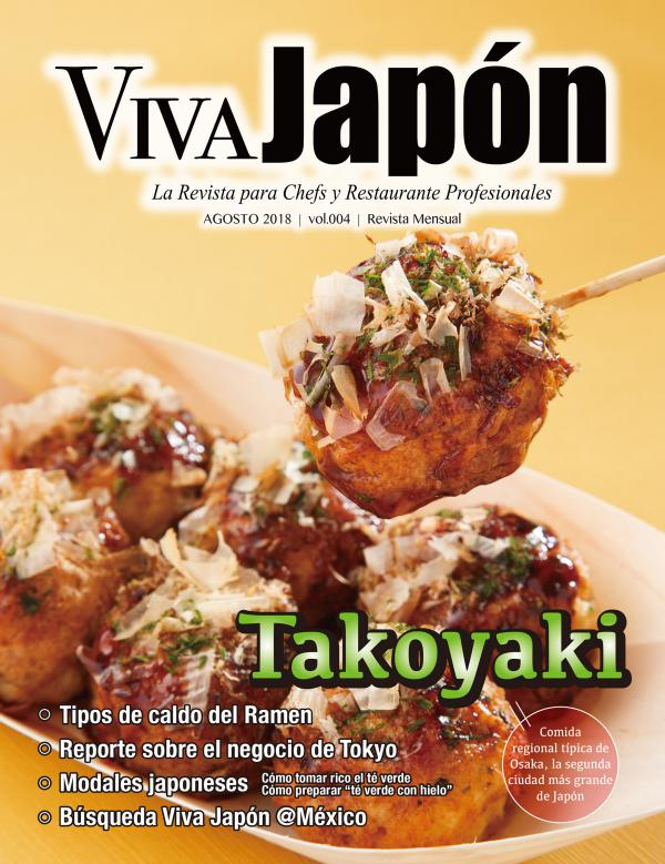 Agosto issue vol.004