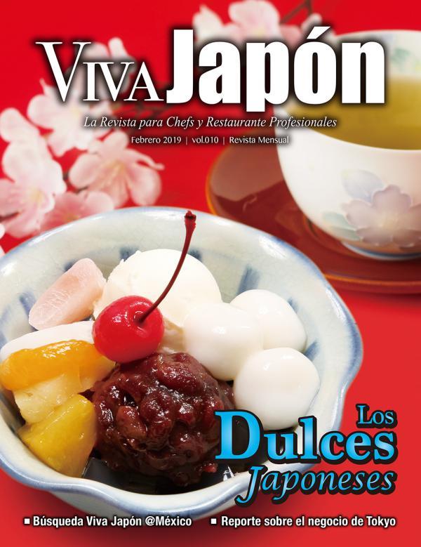 FEBRERO issue vol.010