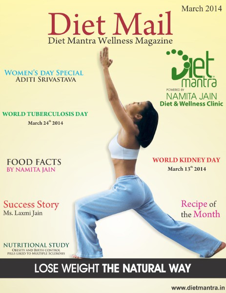 Diet Mail Diet Mantra Wellness Magazine- Women's day special