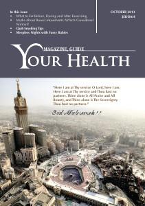 Your Health Saudi Magazine مجلة دليلك الصحي Oct 2013