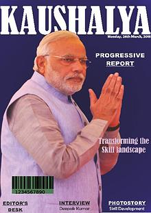 My first Magazine Kaushalya