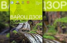 Серия электронных книг мультимедиа АВК