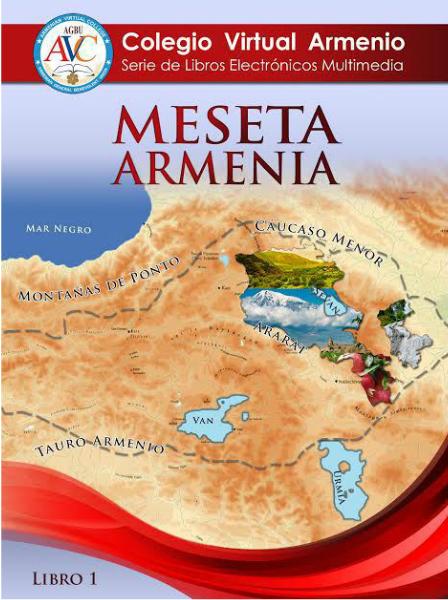 Serie de libros electrónicos multimedia de CVA Libro#1: Meseta Armenia