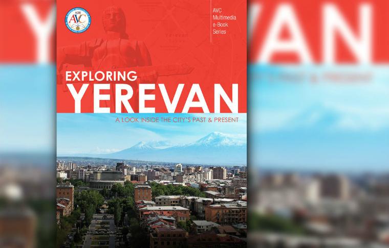 eBook#2: Exploring Yerevan A Look Inside the City