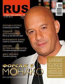 RUS MONACO