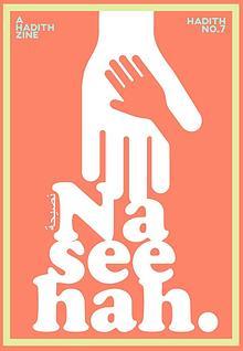 Hadith Zine: NASEEHAH