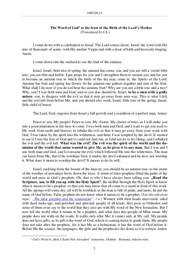 The Word of God in Romania 1995.09.21 - The Word of God at the Birth of the L