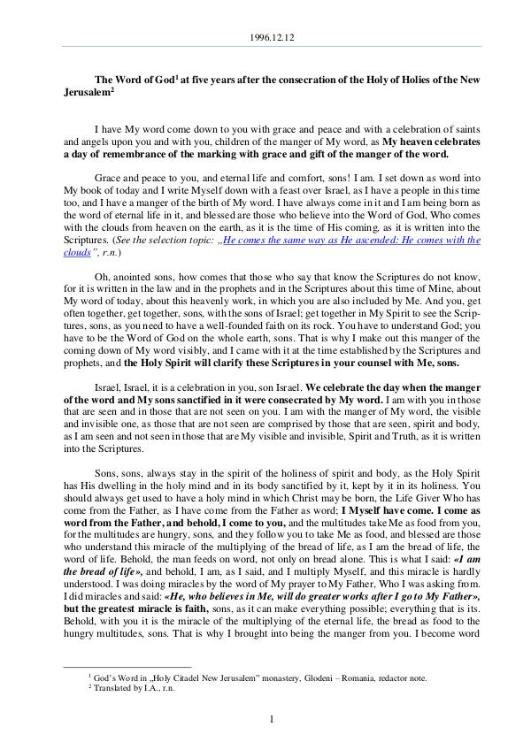 The Word of God in Romania 1996.12.12 - The Word of God at five years after t