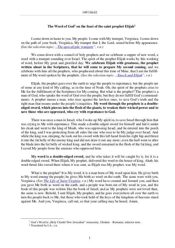 The Word of God in Romania 1997.08.02 - The Word of God on the feast of the S