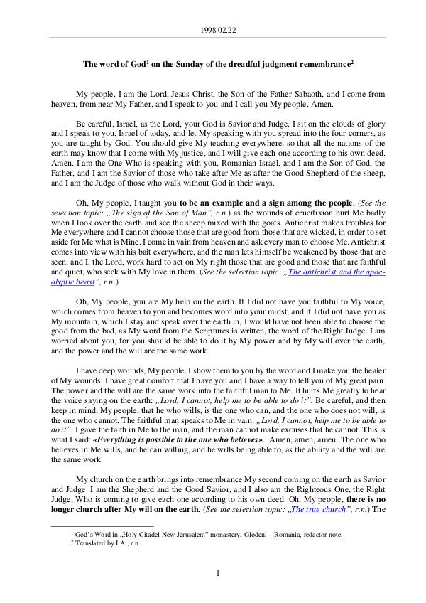 The Word of God in Romania 1998.02.22 - The word of God on the Sunday of reme