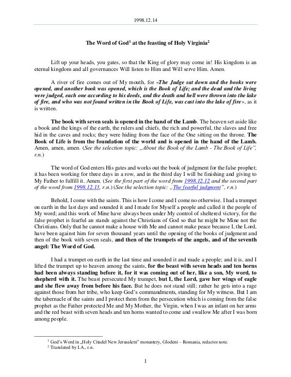 The Word of God in Romania 1998.12.14 - The Word of God at the feasting of Ho