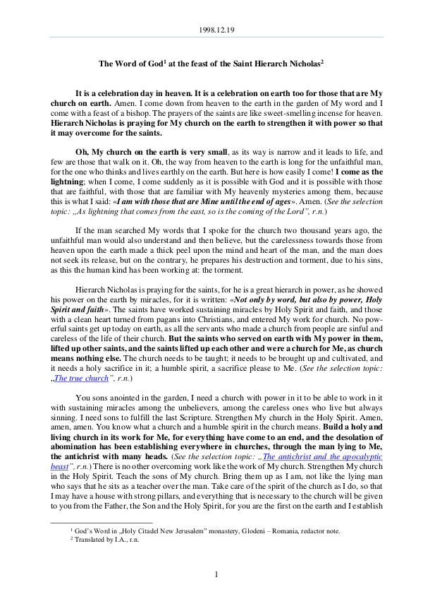 The Word of God in Romania 1998.12.19 - The Word of God at the feast of the S