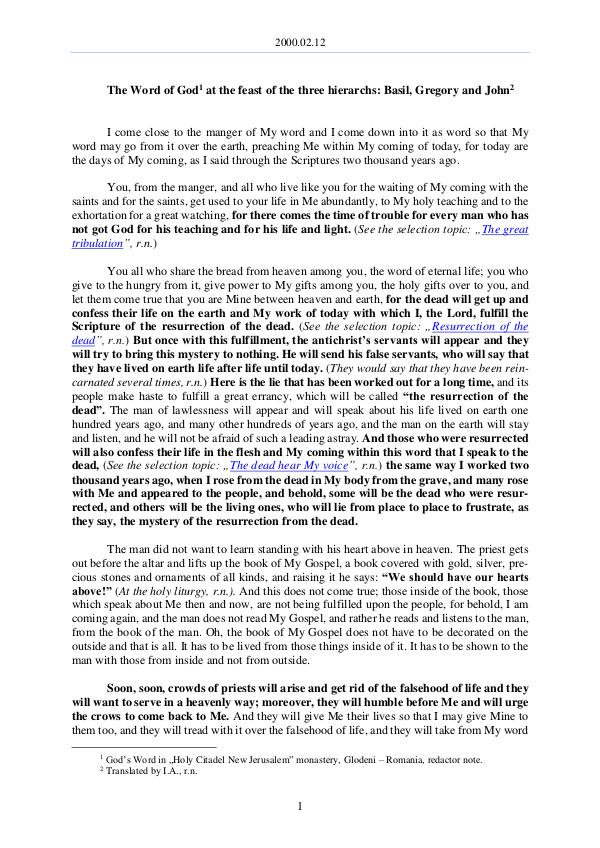 The Word of God in Romania 2000.02.12 - The Word of God at the feast of the t