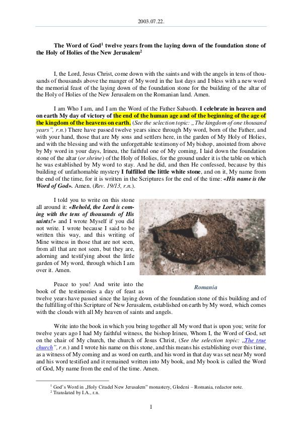 The Word of God in Romania 2003.07.22 - The Word of God twelve years from the