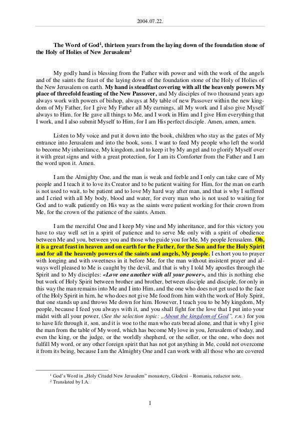 The Word of God in Romania 2004.07.22 - The Word of God, thirteen years from
