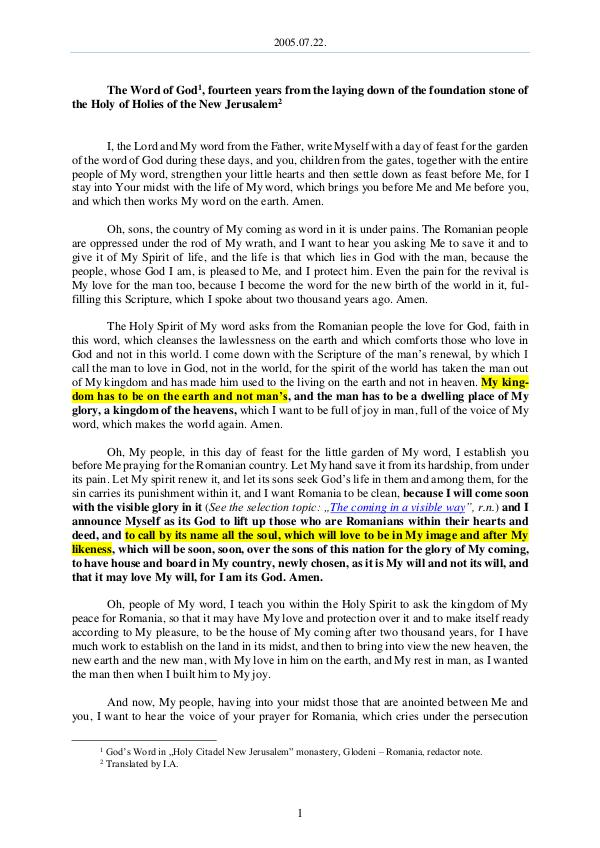 The Word of God in Romania 2005.07.22 - The Word of God, fourteen years from