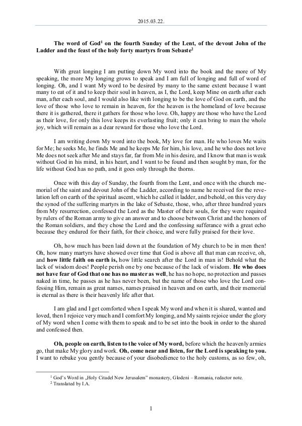 2015.03.22 - The word of God on the fourth Sunday