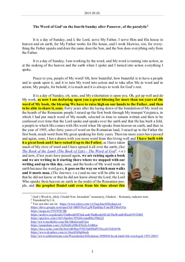 2015.05.03 - The Word of God on the fourth Sunday