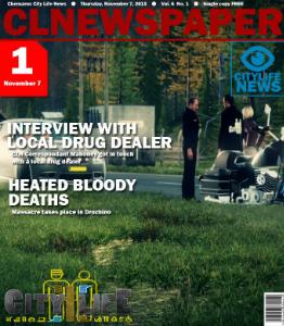 City Life RPG - Newspaper November 7, 2013 V6 E1