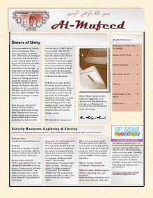 Al-Mufeed