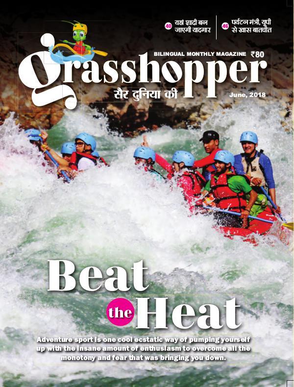 Grasshopper Grasshopper Magazine June