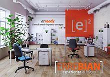arready - linee arredo Errebian in pronta consegna
