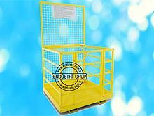 Forklift sepeti nedir ne icin kullanilir personel kaldirma platformu