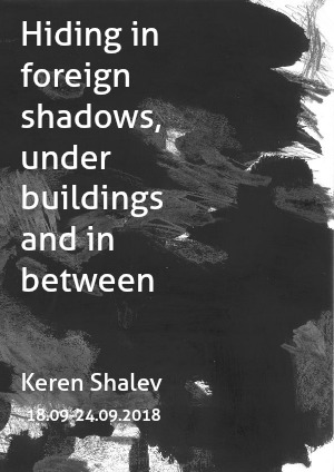unperceived existence Issue 2: Keren Shalev