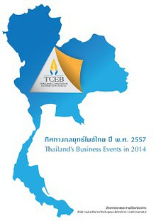 Thailand Business Events in 2014