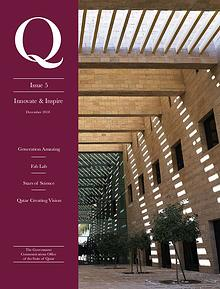 Q Life Magazine