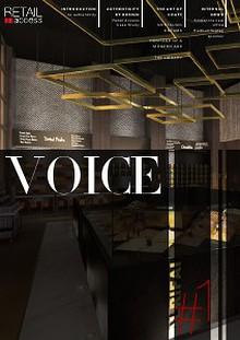 Voice #1 Authenticity